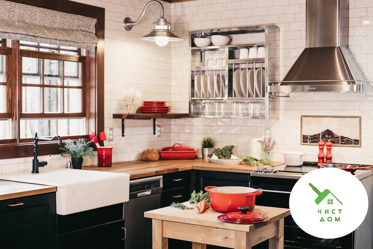 съвети за чисти кухненски уреди