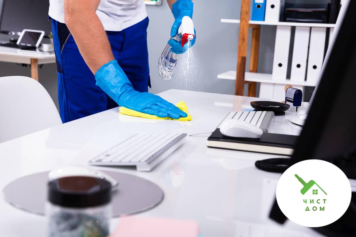Какви са ползите от услугата почистване на офис от Чист Дом?