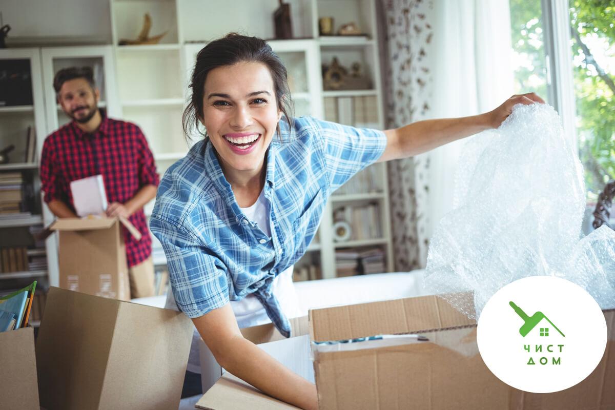 Защо да се доверим на Чист Дом за почистване на апартамент след ремонт?