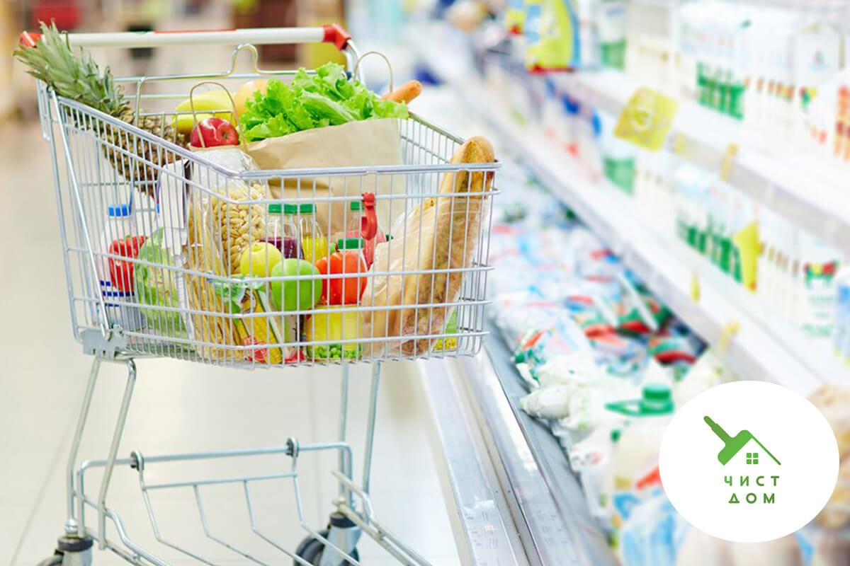 пазаруване по списък на клиента