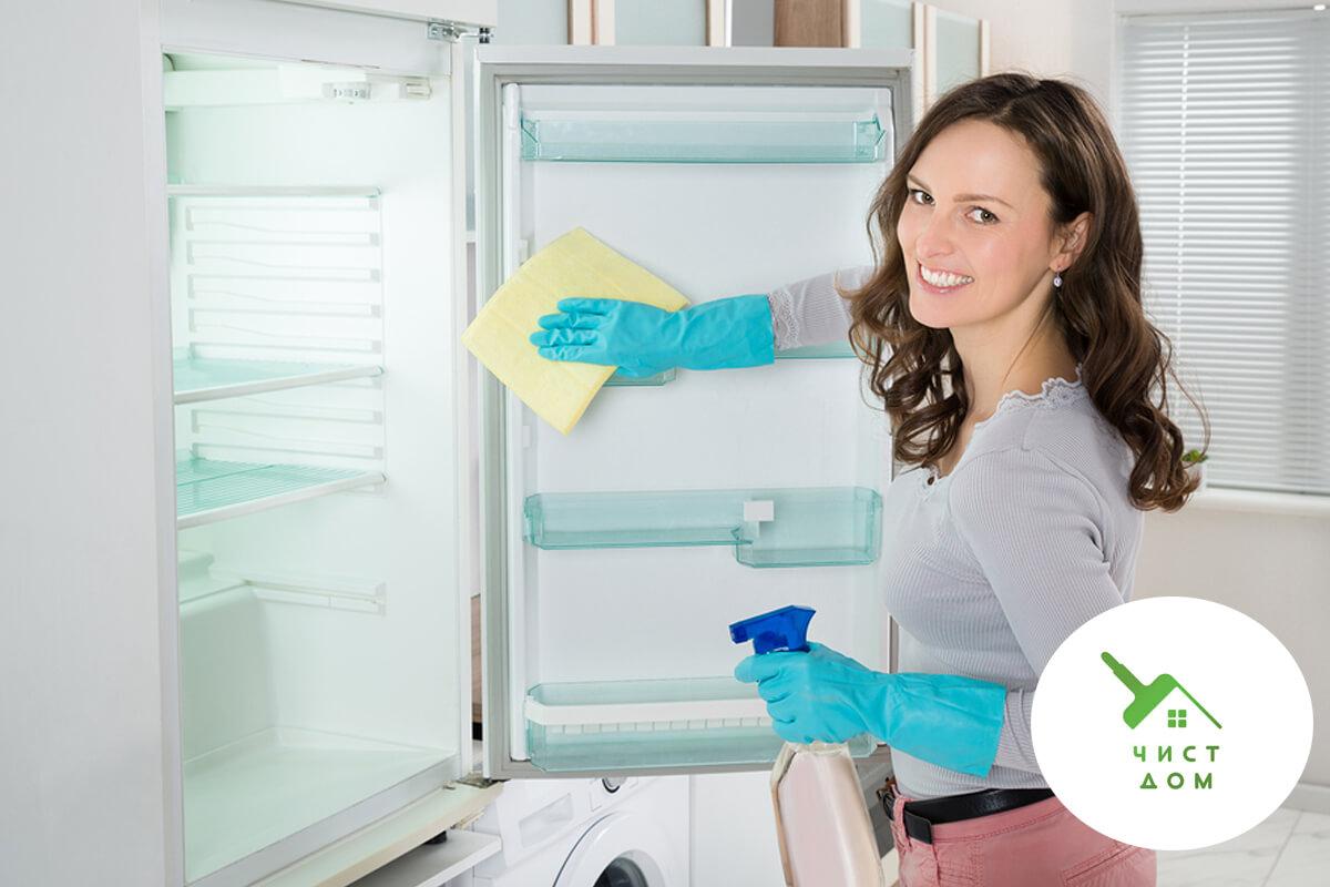 как да почистим хладилника за 20 минути Чист Дом