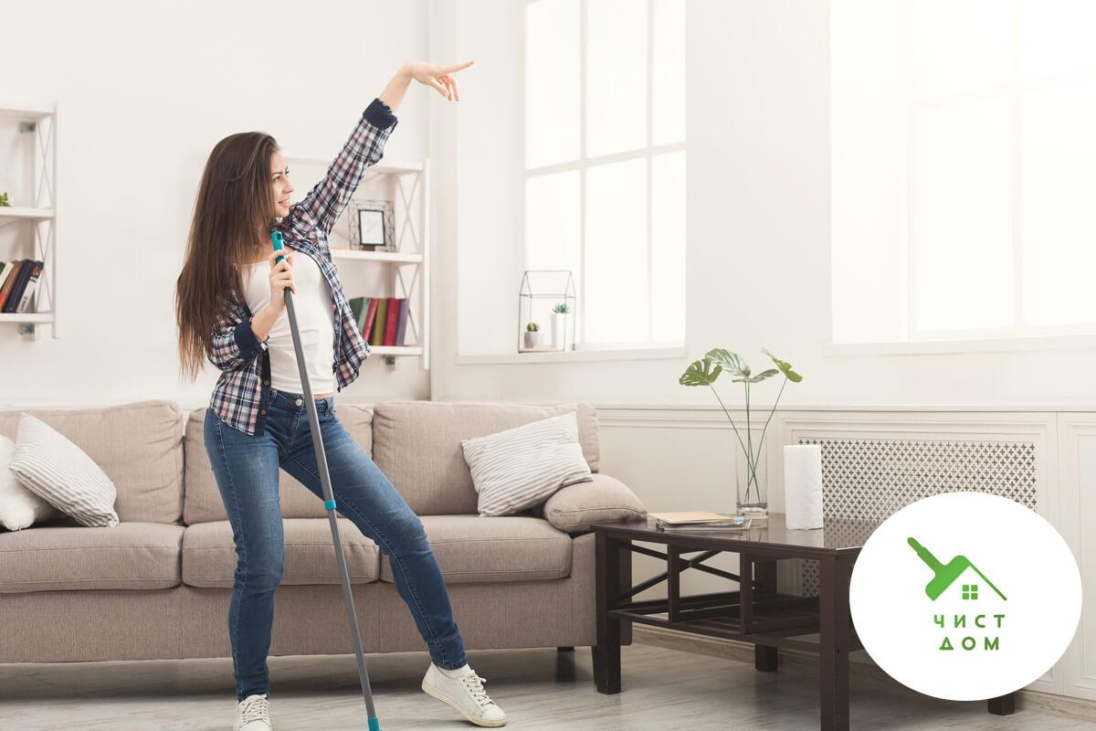 5 съвета как да почистим дома бързо и старателно